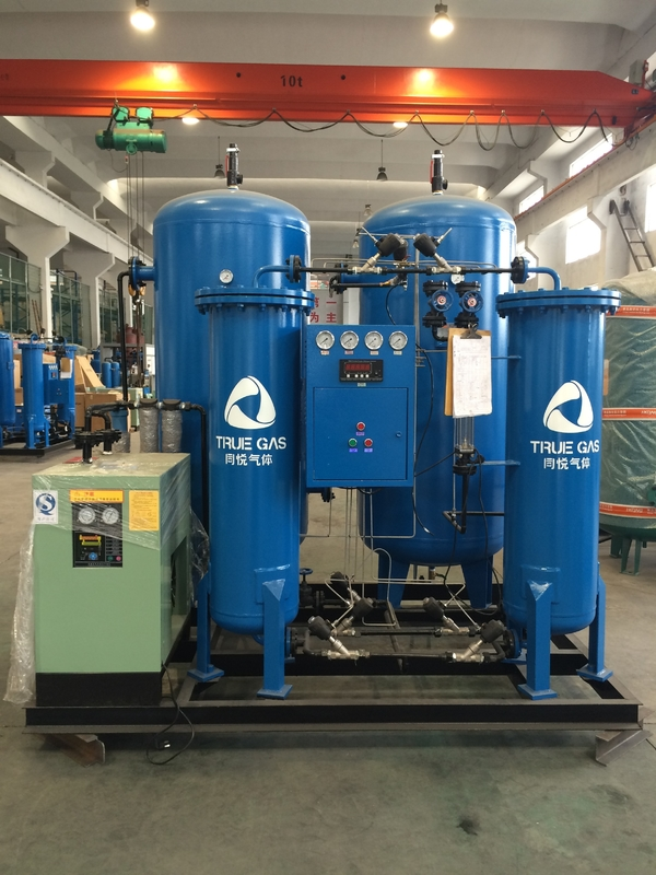 Fully Automatic Industrial Nitrogen Gas Generation System High Purity 99.99%